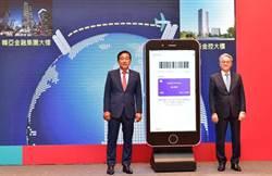 國銀跨境支付新里程 台新、韓亞強強聯手