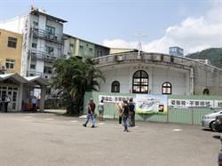 礁溪天主堂 登錄為歷史建築