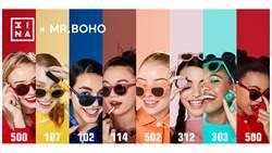彩妝對應同色墨鏡!3INA x MR.BOHO知名潮牌跨界合作