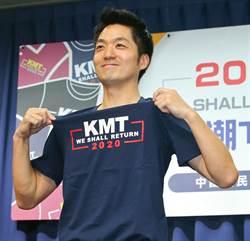 蔣萬安:沒道理不把韓國瑜納入考量