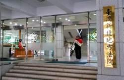 台藝大前校長竄改「擬聘建議表」偽造文書判1年6月