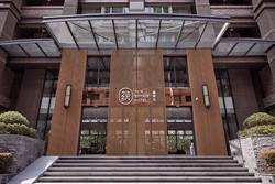 旺house》台灣全新渡假飯店品牌 – 蘊泉庄   官網正式上線 開放預訂