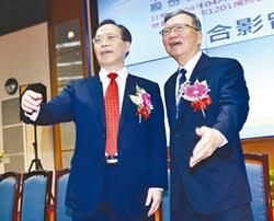 中華電新任董座 謝繼茂四大策略拚轉型