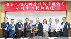 新日興結盟龍華科大 加速產業升級