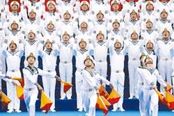 陸海軍70周年 習青島大閱兵