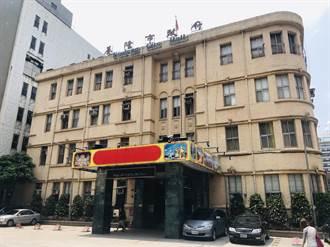 林右昌宣布 基隆市政府首次大改組