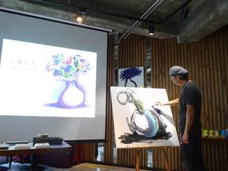 前進藍天 張家銘用藝術為旅人豐富台灣印象
