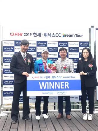 陳宇茹韓次巡賽奪冠 外籍第一人
