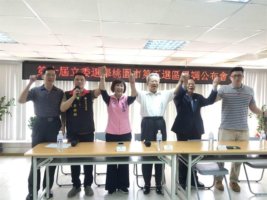 立委呂玉玲贏得黨內初選,將爭取連任,23日在主委楊敏盛帶頭下,高喊團結勝利。(蔡依珍攝)