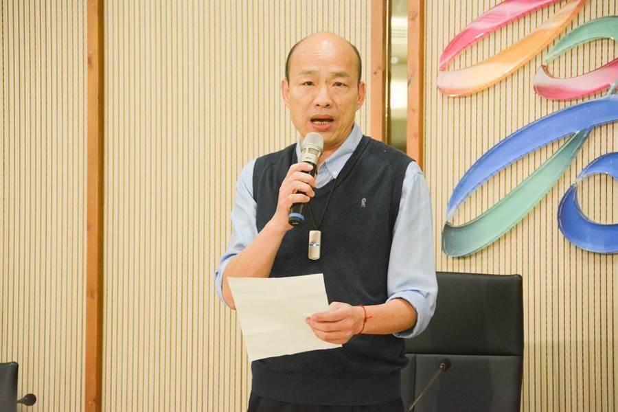 高雄市長韓國瑜發表5點聲明。(林宏聰攝)