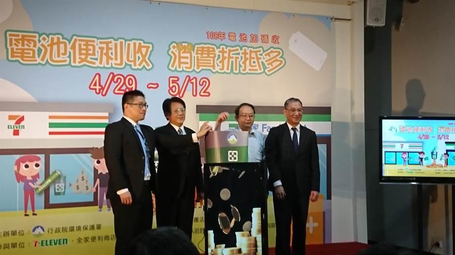 統一、全家兩大超商廢乾電池回收加碼,每半公斤11元,左二為環保署副署長蔡鴻德。(廖德修攝)