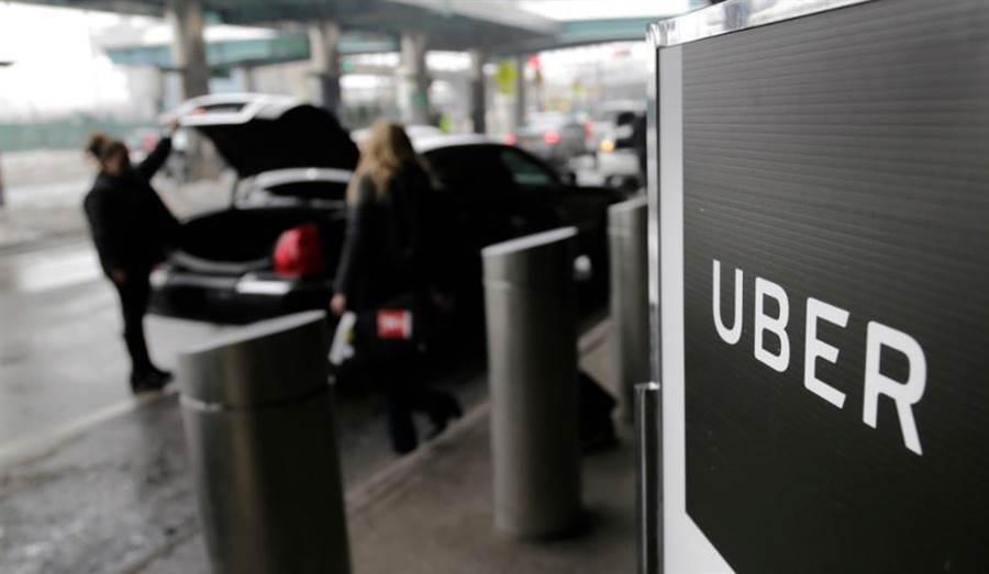 叫車公司Uber。(美聯社資料照片)