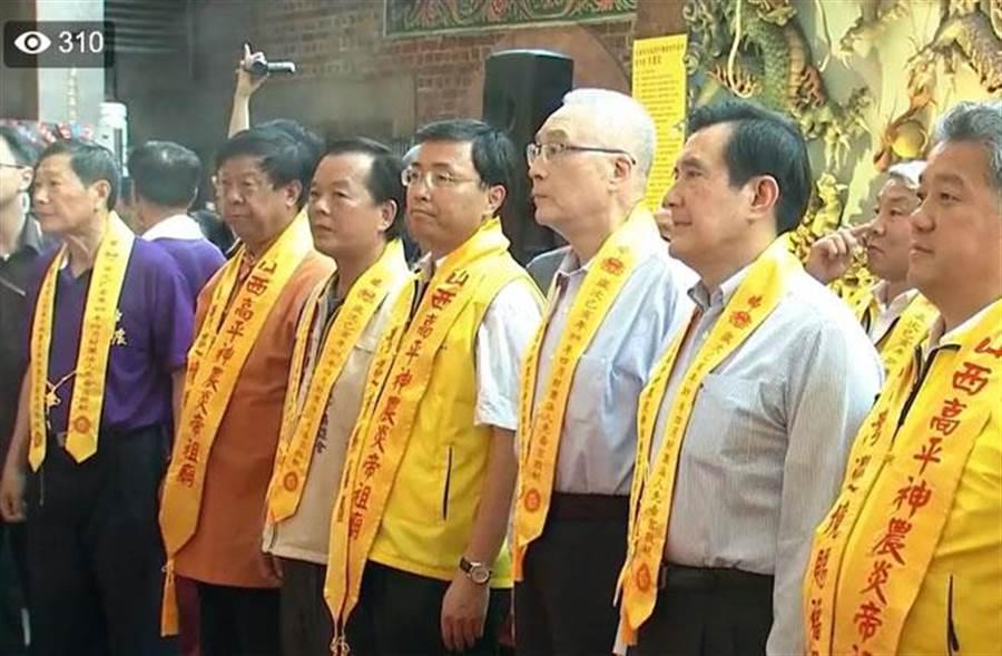 國民黨主席吳敦義今日出席新北市新嗇宮活動。