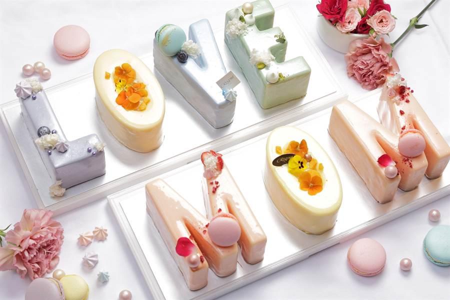 台北晶華酒店點心房當家主廚特別研發設計以字母形狀、名為「LOVE MOM」母親節蛋糕。(台北晶華酒店提供)