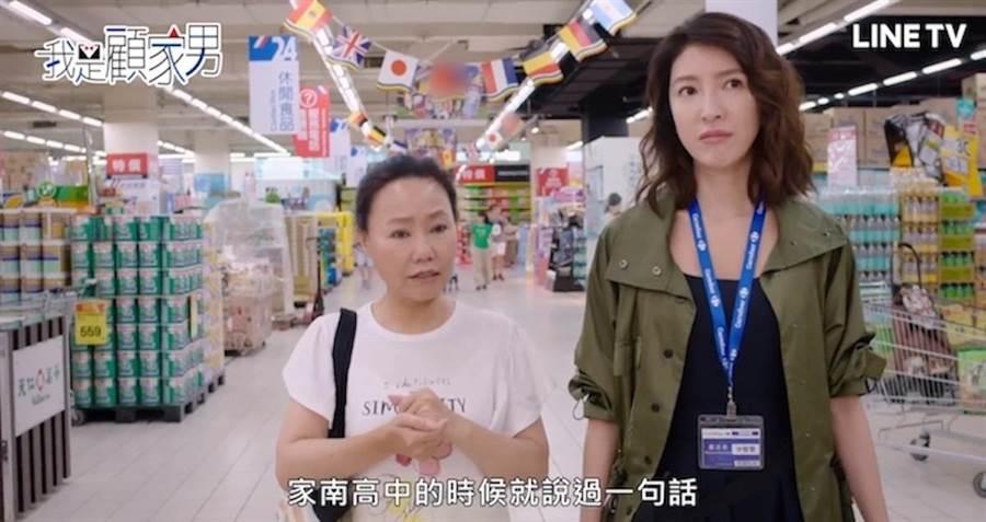 楊謹華(右)和呂雪鳳對戲,鏡頭內的中華民國國旗出現馬賽克。(翻攝自LINE TV)