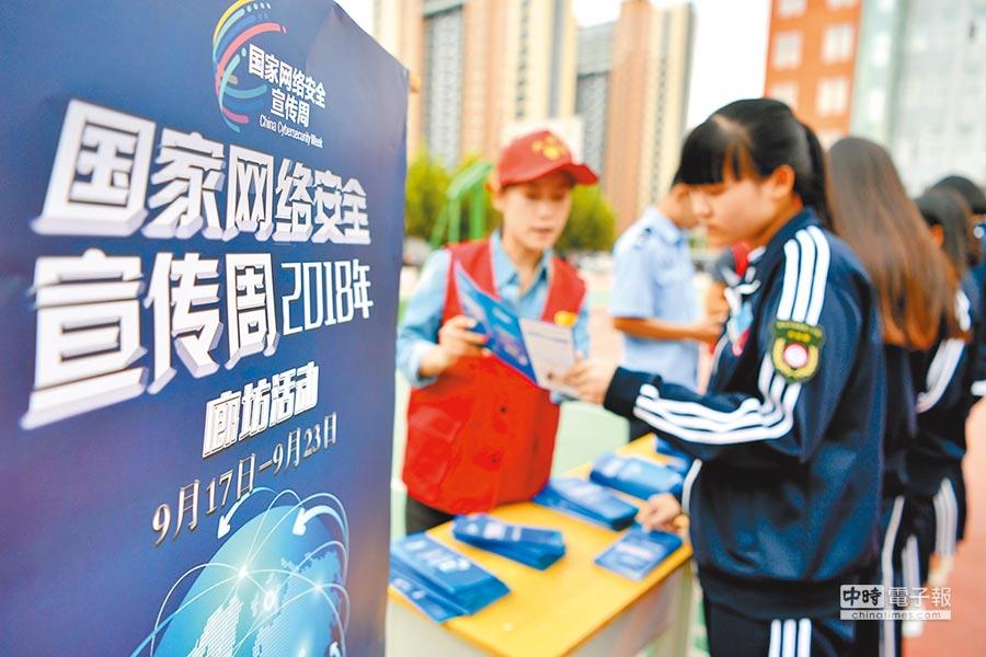 傳美國不滿中國大陸的《網絡安全法》規定,造成高度貿易障礙,再次讓該法受到關注。圖/新華社
