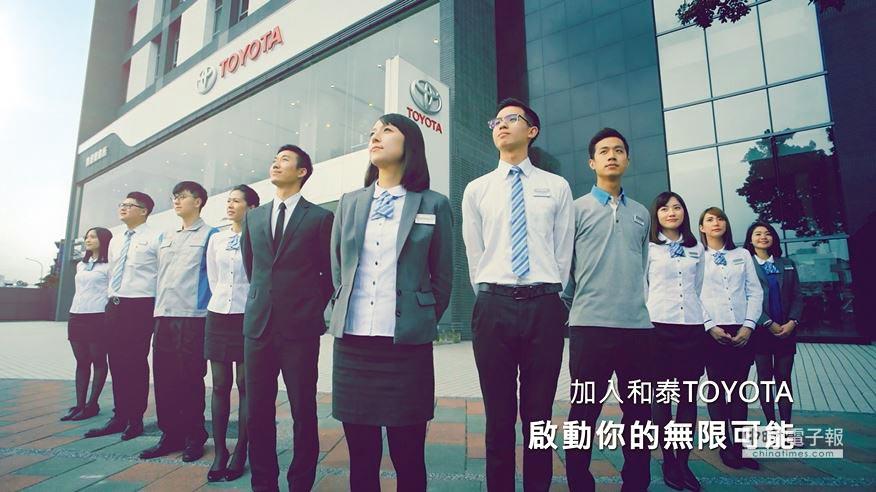 車王和泰汽車集團舉辦聯合徵才,開出300個職缺廣徵好手加入。圖/業者提供