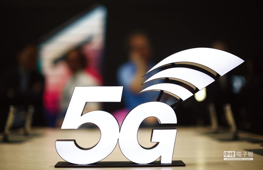 受惠大陸加速5G建設布局,聯茂今年營運可望再成長。圖/美聯社