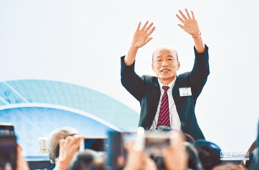 很多人希望韓國瑜往總統之路邁進,他的動向各界都高度關注。(資料照片)
