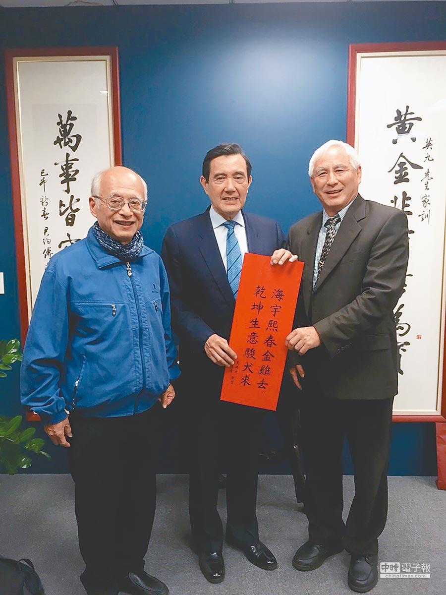 2018年3月7日,前總統馬英九(中)與大陸異議人士王希哲(右)、台大教授黃光國(左)針對兩岸關係進行意見交流。(馬辦提供)