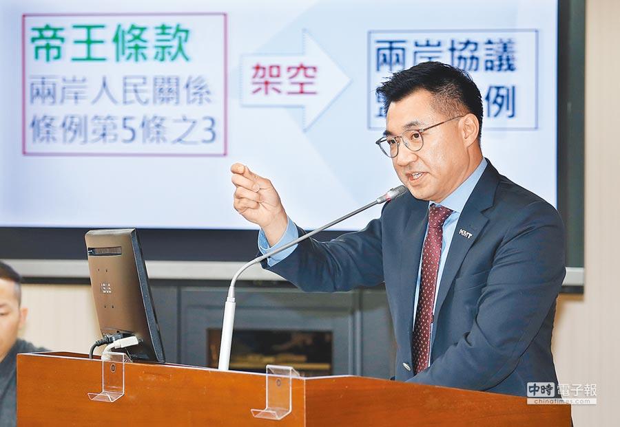 國民黨立委江啟臣。(資料照片)