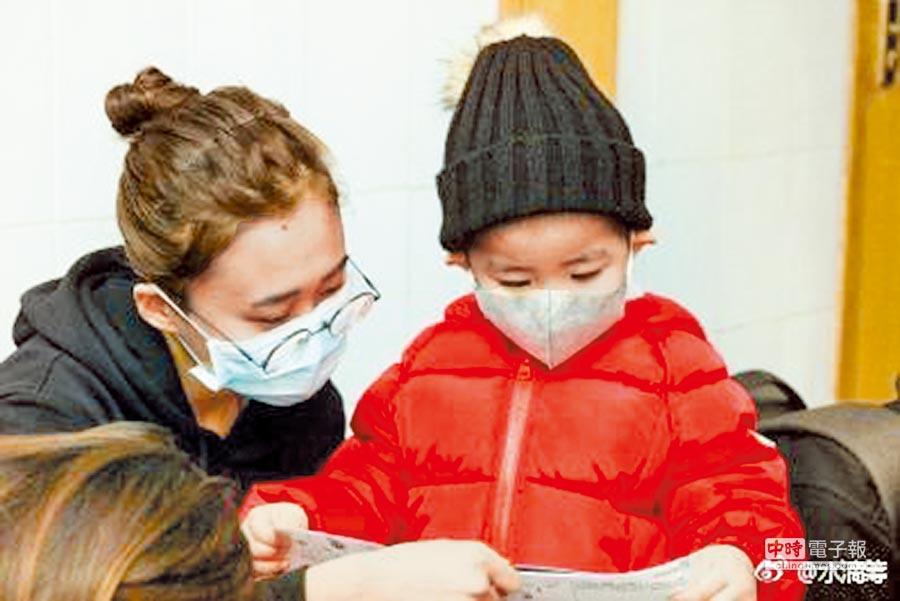 水滴籌「心願清單」幫助病童實現心願。(取自微博@水滴籌)