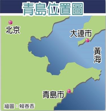 青島位置圖