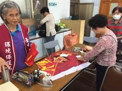 中市維修咖啡館 旗幟布變身環保提袋