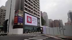 台中高價住宅往單元二、科博草悟特區靠攏
