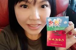 獲得大陸3項認證 劉樂妍:光榮的不得了