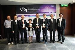 科技盛事「VLSI國際研討會」登場