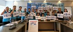 台中市議會國民黨團開第一槍:非韓不可