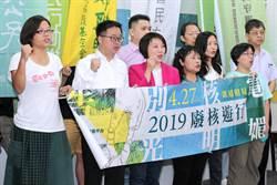 面對公投 羅文嘉:民進黨不會再冷漠消極