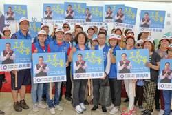 竹縣立委二選區 藍營5人爭提名