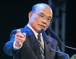 蘇揆指台商不斷回流 酸自貿區打擊台灣農產
