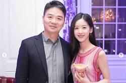 奶茶妹妹不離婚悲慘真相 只分得劉強東5元!