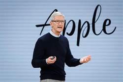 日滑2千次 蘋果庫克這樣戒手機