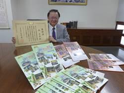 推動國際教育旅行 薛光豐獲日頒表彰狀