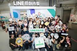 LINE再度進軍文博會 力助貼圖作家開展授權事業