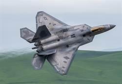 對付中俄 美應打造6代F22+EA-18G混血機