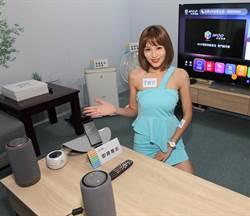 中華電信「i寶貝」 搶攻智慧家庭市場