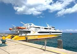 百麗新船「藍鵲」到港  5月起開駛藍色公路