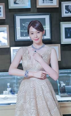 蕭邦7億珠寶登台 王心恬佩戴心型紅寶石套組好有愛