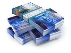 1張鈔票抵月薪! 這鈔票面值全球第2大
