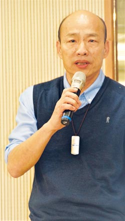 韓國瑜願負起責任 但不參加初選