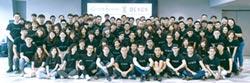 COBINHOOD公司與DEXON基金會共同創辦人黃偉寧:區塊鏈落地應用 普及關鍵