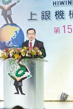 經濟部工業局副局長楊志清 扎根人工智慧 推動產業升級