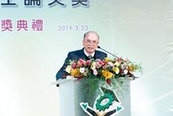 評審會召集人、講座教授陳文華 科大能量迸發 邁向國際化