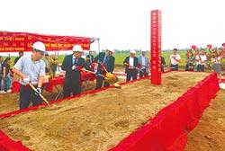 喬山越南廠動土 預計年底投產