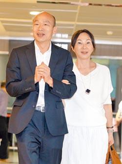 新聞透視》郭董稱拒絕接受徵召 指涉意味濃!揪背後槍手 近韓人士點名馬